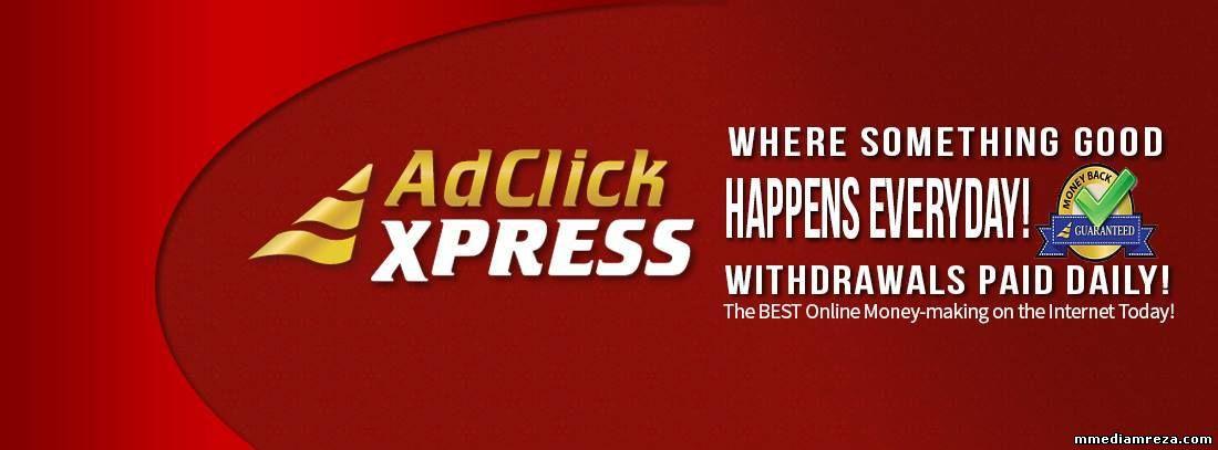 Ad Click Xpress