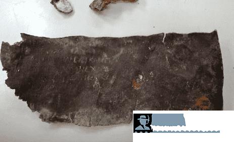 Table sa prokletstvima pronađene u grobu