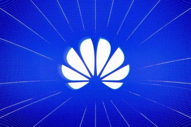 Huawei operativni sistem je dobio ime
